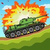 坦克大战3