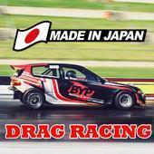 日本赛车2D