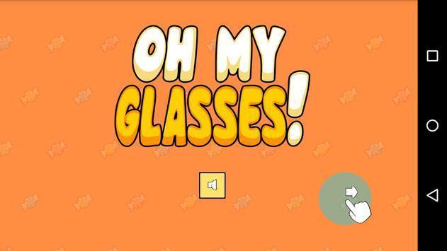哦我的眼镜