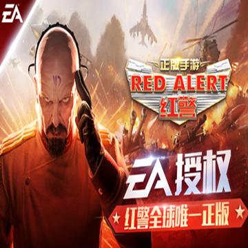 红警辅助软件合集