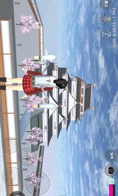 樱花女生模拟器公主版