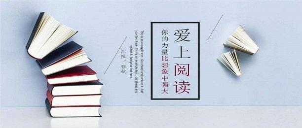 全本免費閱讀小說