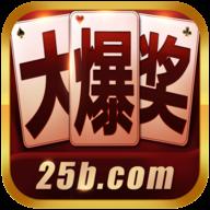 大爆奖7543