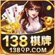 138棋牌app