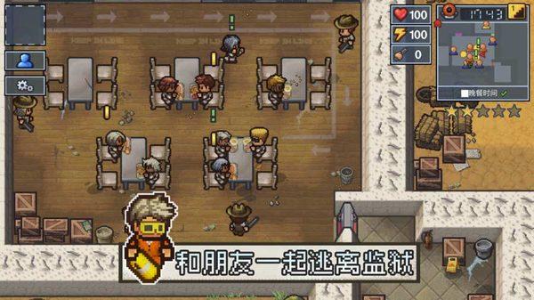 逃脱者2中文版是一款自由度极高的模拟逃生类手游,
