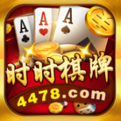 4478棋牌游戏