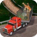 動物園動物輸送