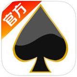 黑桃棋牌官网版