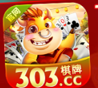 303棋牌app
