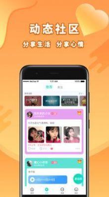 寻梦岛下载-寻梦岛app手机版下载
