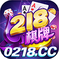 0218cc棋牌