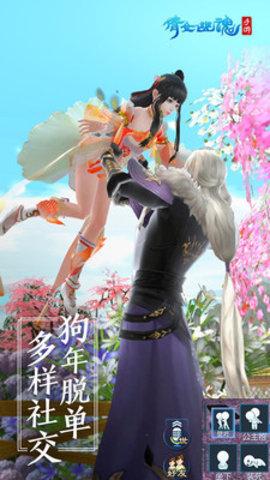 倩女幽魂是一款经典的大型RPG手游