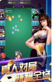 信阳爱玩棋牌
