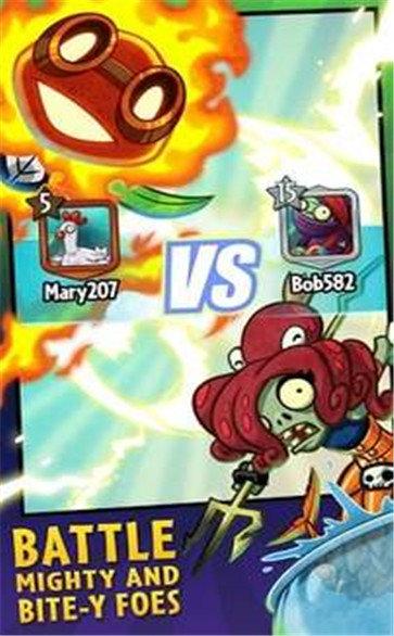 植物大战僵尸英雄手游是一款十分流行好玩的策略游戏