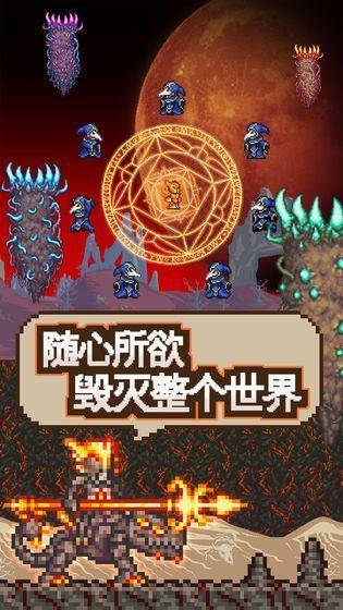 泰拉瑞亚1.4中文版