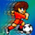 像素足球比赛手机版