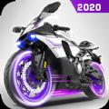 极速摩托短跑破解版