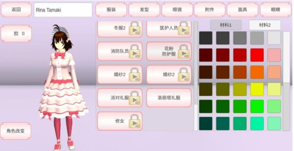 樱花校园模拟器十八汉化2020为玩家们展示了一款独特的模拟校园游戏