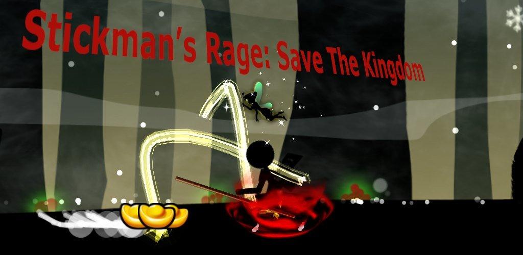 火柴人的愤怒拯救王国