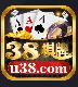 38棋牌娱乐正版