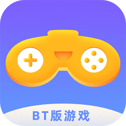 BT版游戏盒子