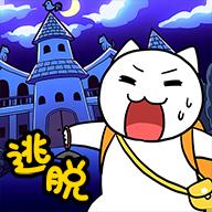 白猫的大冒险不可思议之馆破解版