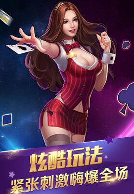 百乐棋牌app