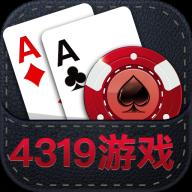 4319棋牌
