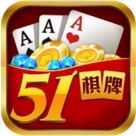 51棋牌官网版