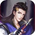 灵剑修仙2
