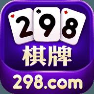 298棋牌官网版