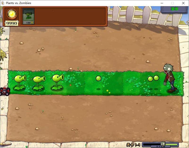 植物大战僵尸年度加强版
