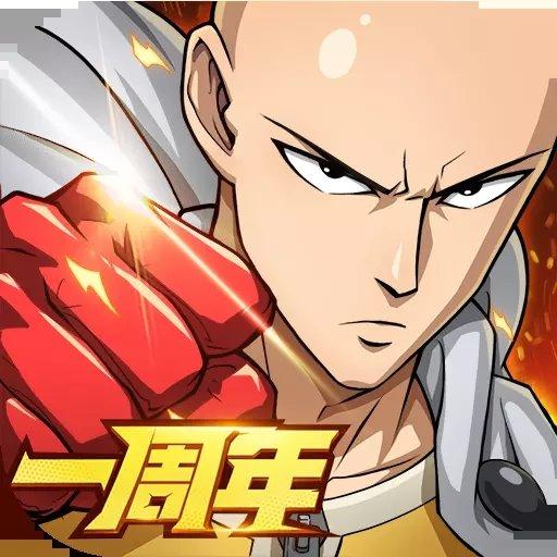 一拳超人:最强之男破解版