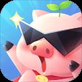爱上猪猪消红包版游戏