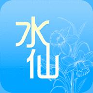 水仙短视频app
