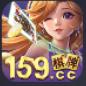 159cc棋牌