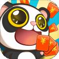 熊猫运动会