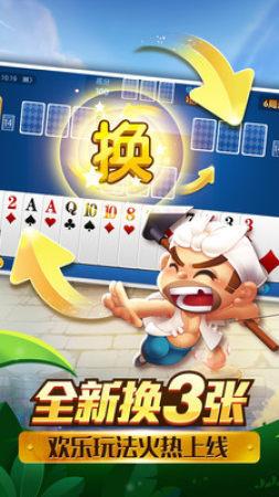 水浒传棋牌app游戏