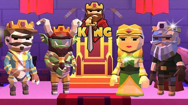 国王抉择手游