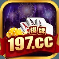 197棋牌app