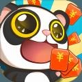 熊貓運動會紅包版