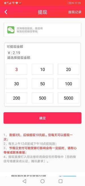 金滿堂app
