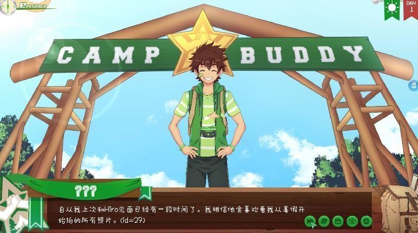 campbuddy汉化版