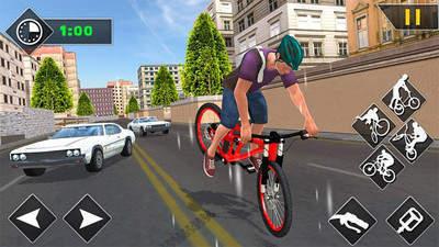 花式自行車模擬器