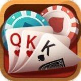 英皇棋牌app