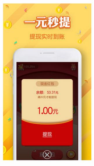 中国红抢单平台
