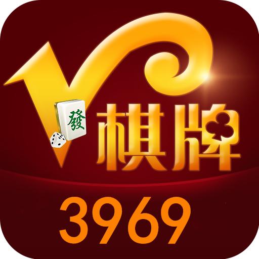 3969棋牌手机版