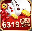 6319棋牌游戏