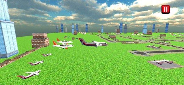 飞机停车处仿真器