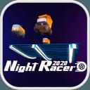 夜间赛车3D破解版